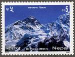 ネパール・エベレスト