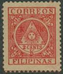 アギナルド政府の切手