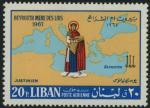 レバノン・ユスティニアヌス法典