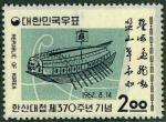 海戦大勝370年