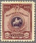 ペルー独立100年