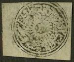 カシミールの切手