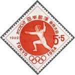 東京五輪募金(フェンシング)