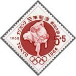 東京五輪募金(柔道)