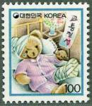 韓国・交通安全