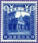 満洲国建国1周年(10分)