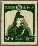 台湾数字・未発行5円