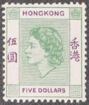 香港QEⅡ(1954年)