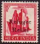 インド・難民救済加刷