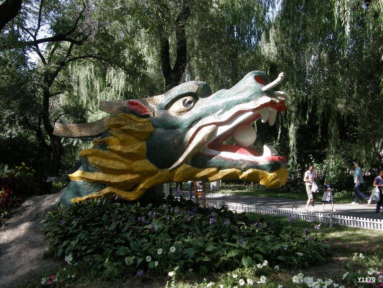 1170兆麟公園