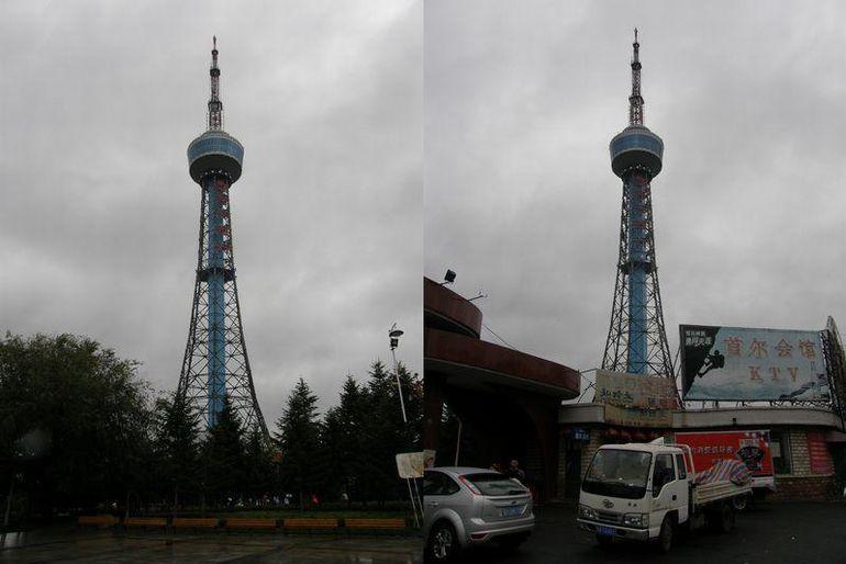 長春テレビ塔