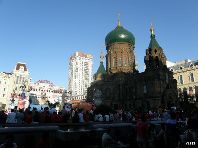 1183ソフィア大聖堂