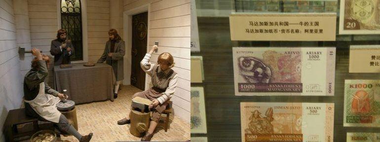 金融博物館6