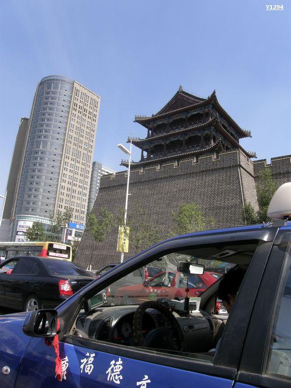 Y1294太清宮