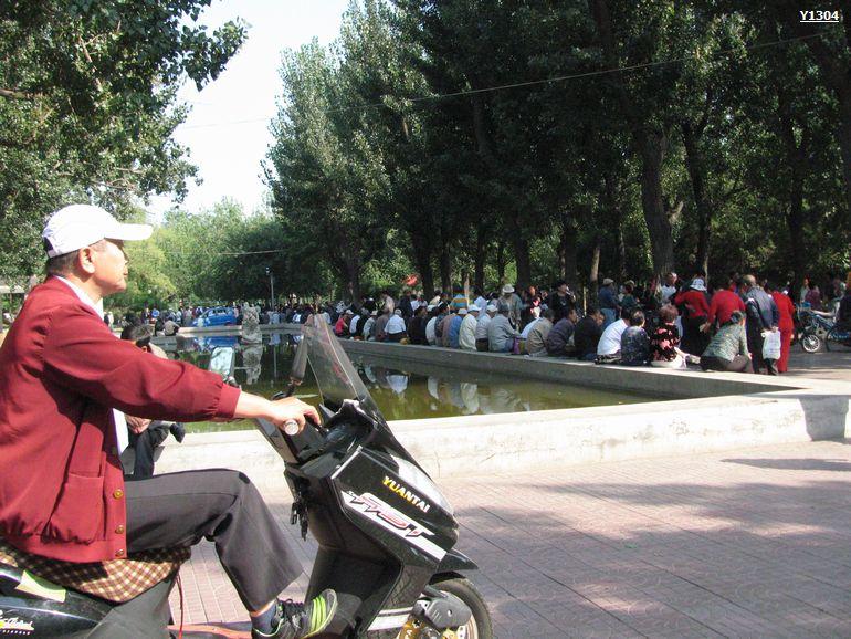 Y1304八一公園