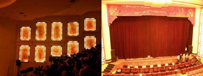 劉老根大舞台0