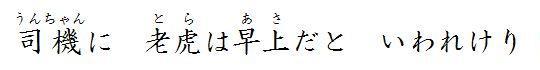 haiku-016.jpg