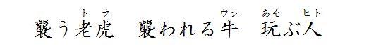 haiku-021.jpg