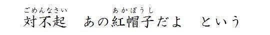 haiku-022.jpg