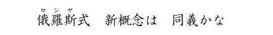 haiku-023.jpg