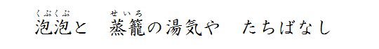 haiku-024.jpg