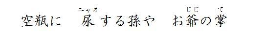 haiku-025.jpg
