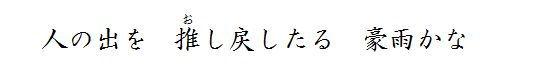 haiku-028.jpg