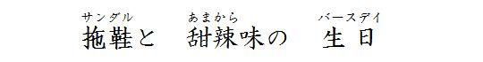 haiku-030.jpg