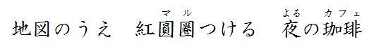 haiku-031.jpg