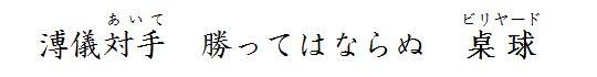 haiku-033.jpg