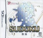 ds_sudoku.jpg