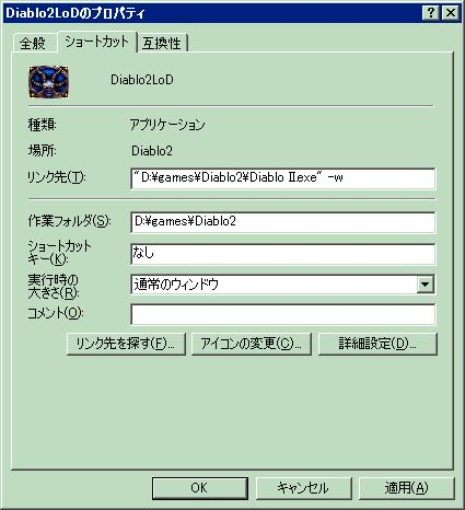 GW-20070916-215619.jpg