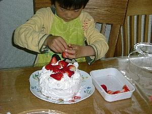 そうケーキ