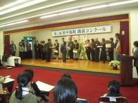 3th朗読コン成人表彰H201108
