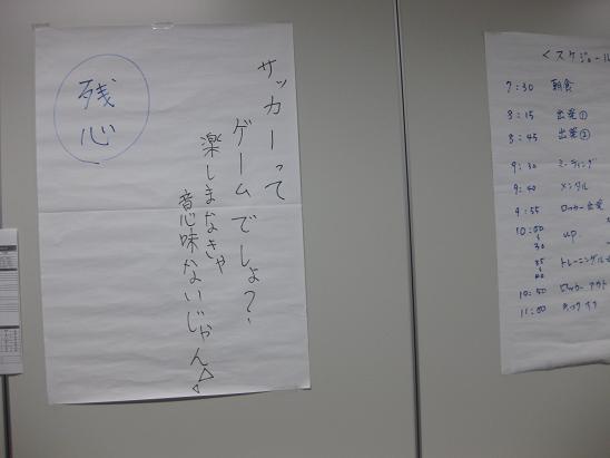 yscc2010-12-3-16.jpg