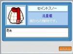 20051215232632.jpeg