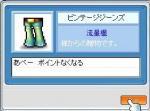 20051215232709.jpeg