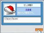 20051215232908.jpeg
