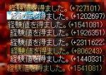 20060212134530.jpeg
