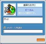 20060306004145.jpeg