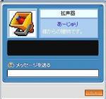 20060306004907.jpeg