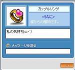 20060306005200.jpeg
