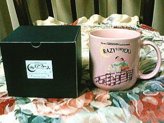 CFYマグカップ