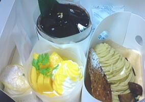 グラマシーケーキ1