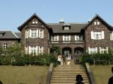 旧古川庭園1