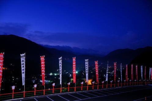 津和野2009 009