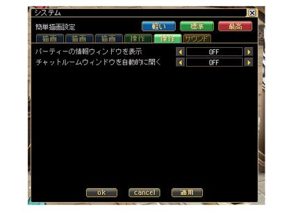 20071201135202.jpg