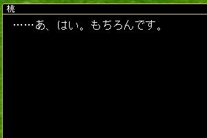 緑台詞13