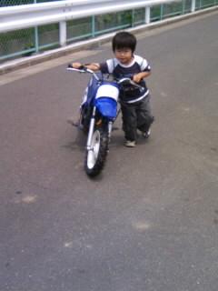 20080602161308.jpg