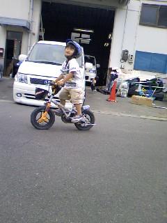 20080624161311.jpg